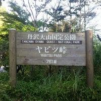 Photo taken at ヤビツ峠 by Kazuhito F. on 9/15/2012