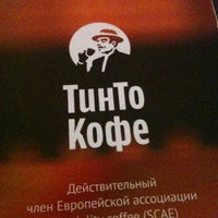 Photo taken at ТинТо by Alexandr L. on 10/7/2012