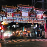 Photo taken at Chinatown Friendship Archway by Jeff R. on 2/26/2013