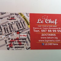 Photo taken at Le Chef - Benkovski by Sabina G. on 4/4/2015
