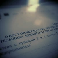Photo taken at площадь Свердлова by Дмитрий К. on 8/5/2014