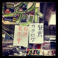Photo taken at Melonbooks by Jun on 7/13/2013