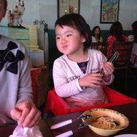 5/5/2013にtakekawa t.が大衆イタリア食堂アレグロ芦屋店で撮った写真