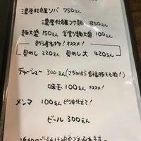 2/7/2018にsassy802 ⁽.が貝だしラーメン 貝ガラ屋で撮った写真