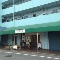 Photo taken at だいにんぐ・ばー てら'す by sassy802 ⁽. on 6/30/2013