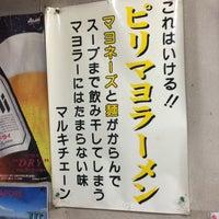 Photo taken at ラーメンショップ 八王子上柚木店 by sassy802 ⁽. on 7/3/2015