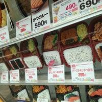 Photo taken at オリジン弁当 古淵店 by sassy802 ⁽. on 7/13/2013