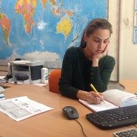 Photo taken at Магазин путешествий by Евгения on 10/1/2014