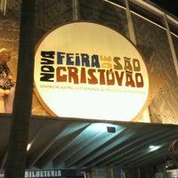 Foto tomada en Centro Luiz Gonzaga de Tradições Nordestinas por Carolina S. el 1/20/2013
