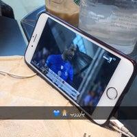 Photo taken at Starbucks by Dina on 8/8/2016