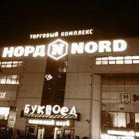 Снимок сделан в ТРК «Норд» пользователем Archi_85 10/22/2012