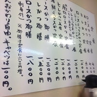 Photo taken at とんかつ まるや 新橋駅前店 by Hiroyuki K. on 7/30/2013