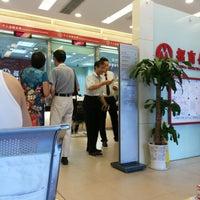 Photo taken at China Merchants Bank by Андрей W. on 8/1/2013
