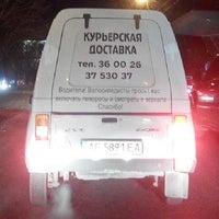 Photo taken at Зупинка «вул. Димитрова» by Андрей W. on 11/20/2013