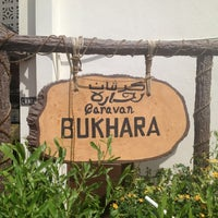 Photo taken at Bukhara Restaurant by Sam S. on 3/18/2013
