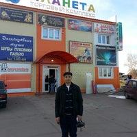 Photo taken at Планета by Evgenij D. on 10/1/2013