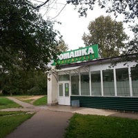Photo taken at Ромашка by Evgenij D. on 8/30/2013