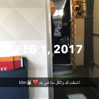 Photo taken at Gate A4 by Kbn🐰 on 2/1/2017