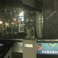 Photo taken at NANAKO by Naosuke N. on 6/9/2017