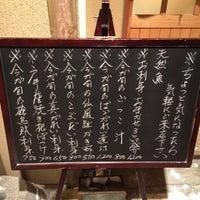 Photo taken at 居酒屋 兆治 by Naosuke N. on 12/27/2014