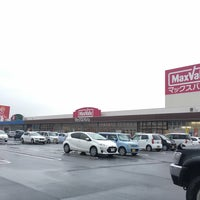 Photo taken at MaxValu by So R. on 2/17/2017