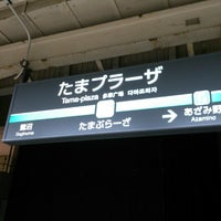 Photo taken at Tama-plaza Station (DT15) by fk y. on 10/24/2012