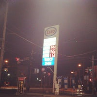 Photo taken at ESSO Express 青葉インターSS by fk y. on 10/27/2012