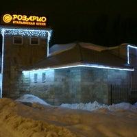 Photo taken at Розарио by Виталий П. on 2/14/2013