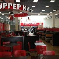 Photo taken at Burger King by Владимир on 3/17/2013