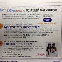 Photo taken at 日経BP社 (株式会社 日経BP) by Rod I. on 8/28/2013