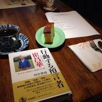 11/3/2014にAkio L.がカフェ・エクレシアで撮った写真