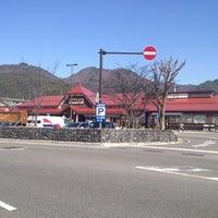Photo taken at Shinano-Ōmachi Station by よこすか on 3/21/2013