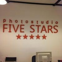 9/7/2013에 Romario님이 Пять звёзд에서 찍은 사진
