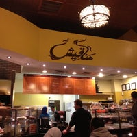 Photo taken at Manakeesh Cafe Bakery by Mohammed H. on 10/7/2012
