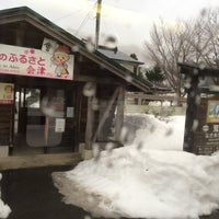 Photo taken at Naka-Arai Station by Masako S. on 3/9/2015