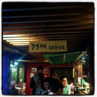Photo taken at 봉구비어(사직점) by Seungwon C. on 9/19/2013