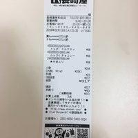 Photo taken at 長崎屋 岸和田店 by Dennsyakun on 2/13/2018
