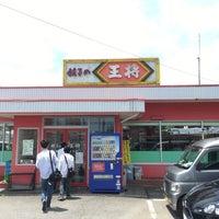 7/8/2017にDennsyakunが餃子の王将 亀山2号店で撮った写真