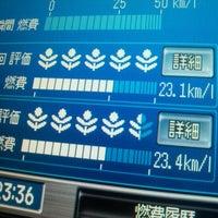 Photo taken at 東横イン 中部国際空港本館 オレンジサイド by ひろふみ み. on 11/15/2012