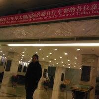 Photo taken at 常熟裕坤国贸酒店 by Elizabeth M. on 11/7/2012