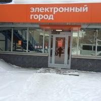 Снимок сделан в Электронный город пользователем Stepаn E. 12/12/2014