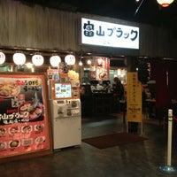 Photo taken at 麺屋いろは 博多店 by Hammer Y. on 1/21/2013