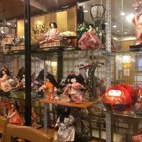 Photo taken at Niji Japanese Restaurant by Valerie on 9/25/2014
