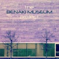 Photo taken at Benaki Museum by Panos K. on 11/29/2012