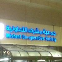 Photo taken at Mishref Co-Op by Abdulrahman on 10/6/2012