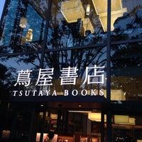 10/12/2013 tarihinde Yuasa H.ziyaretçi tarafından Tsutaya Books'de çekilen fotoğraf