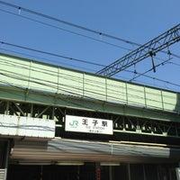 Photo taken at Ōji Station by Yuasa H. on 4/28/2013