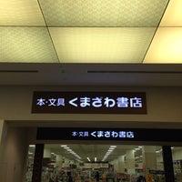 Photo taken at くまざわ書店 by Yuasa H. on 5/16/2014