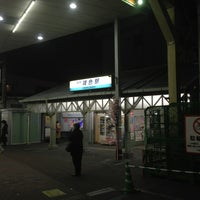 Photo taken at Zōshiki Station (KK18) by tokio y. on 3/6/2013