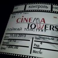 Photo taken at Cinema Towers 3D by Ilya C. on 3/25/2013